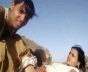 Village couple hidden cam outdoor [s]ex video from indian village girl outdoor threesome sex video
